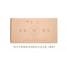 2017年番顺茶业5000克生态龙珠(熟茶)