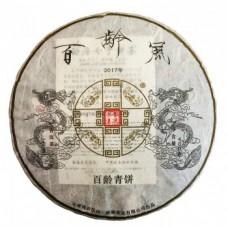 2017年番顺茶业400克百龄风青饼