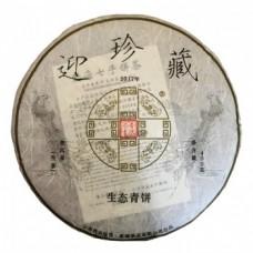2017年番顺茶业400克迎珍藏青饼