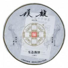 2017年番顺茶业400克璞韵生态2号熟饼