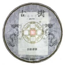 2017年番顺茶业400克古树百龄青饼