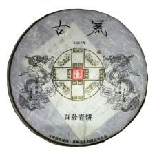 2017年番顺茶业400克古风百龄青饼