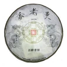 2017年番顺茶业400克乔老曼百龄青饼