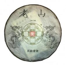 2017年番顺茶业400克老山百龄青饼