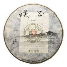 2017年番顺茶业500克璞正生态青饼