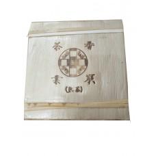 2018年番顺茶业500克番顺乔木方砖(熟砖)