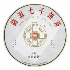 2018年番顺茶业357克迎正青饼