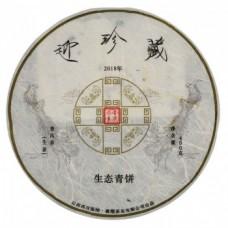 2018年番顺茶业400克迎珍藏青饼