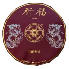 2019年番顺茶业400克祈福百龄熟饼