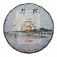 2019年番顺茶业400克老班生态熟饼