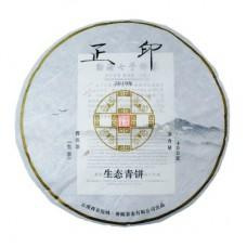 2019年番顺茶业400克正印生态青饼