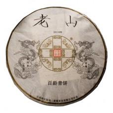 2018年番顺茶业400克老山百龄青饼