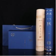 2020年番顺茶业1000克一班百龄竹筒茶(生茶)