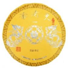 2020年番顺茶业400克乔老曼百龄青饼