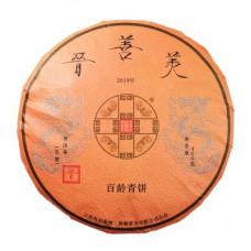 2019年番顺茶业400克晋善美百龄青饼