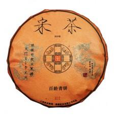 2019年番顺茶业400克宋茶百龄青饼
