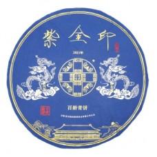 2021年番顺茶业400克紫金印百龄青饼